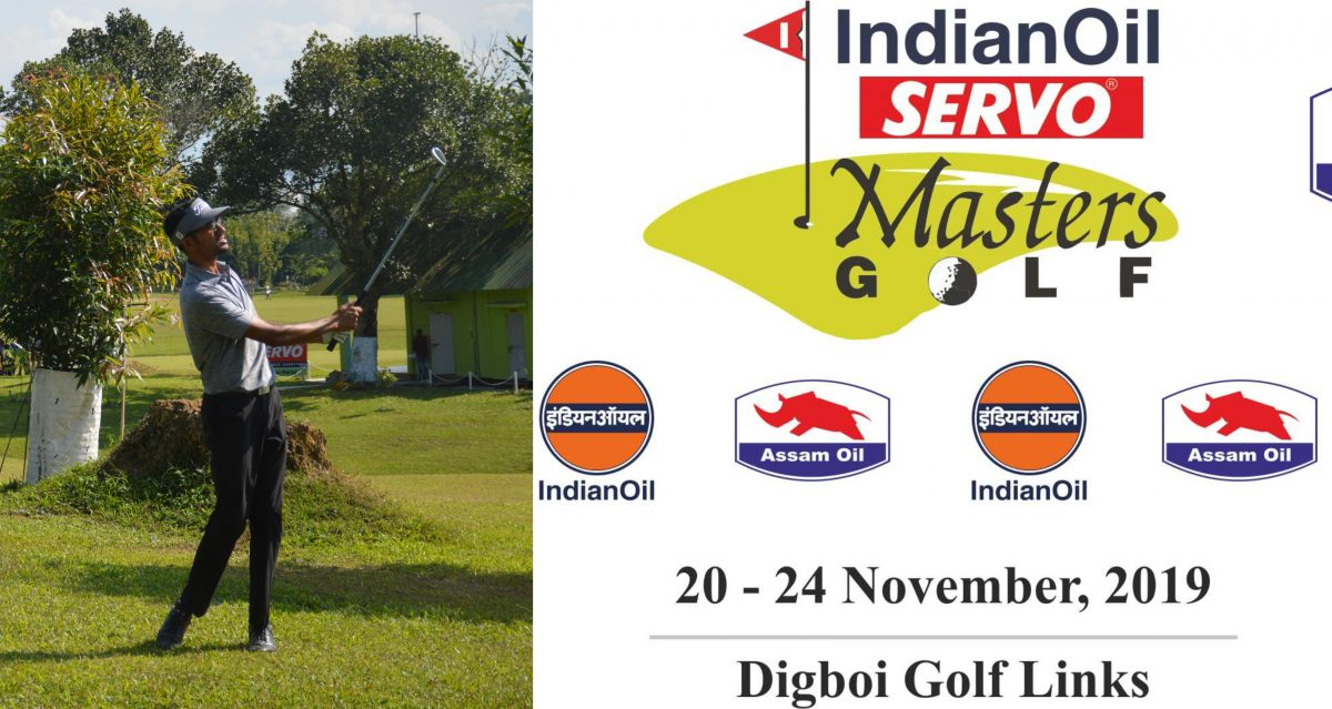 Abhishek Jha takes lead in the opening round of IndianOil Servo Masters Golf 2019